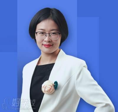 广州众学教育 王青妹老师