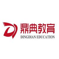 蘇州鼎典教育