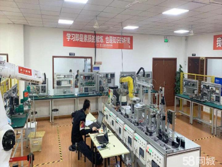 苏州三菱PLC编程培训班