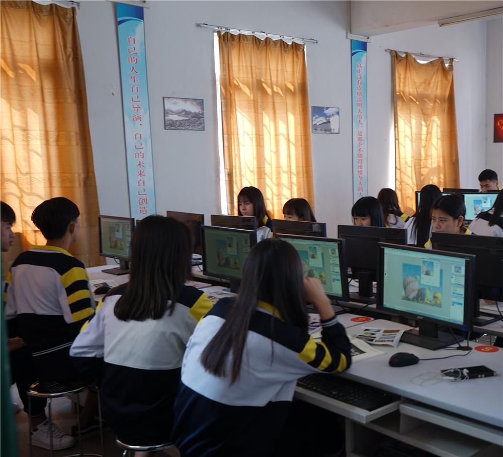 佛山计算机应用(电子商务方向)专业中专招生