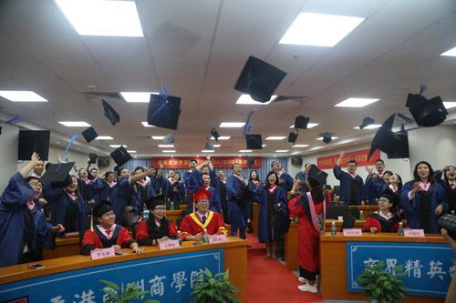 深圳高级职业经理人工商管理MBA在职学习班