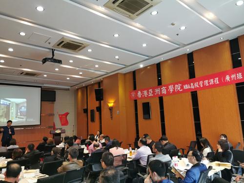 工商管理硕士(MBA)培训课程