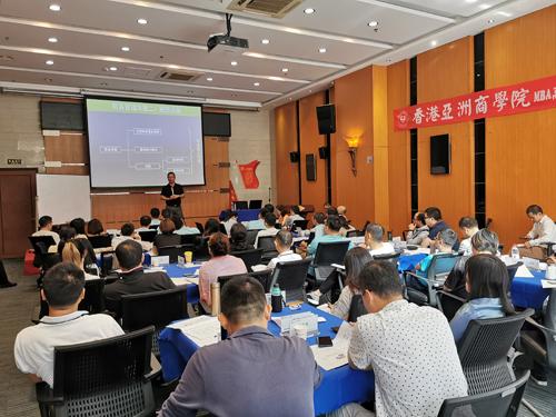 马来西亚大学MBA项目招生简章