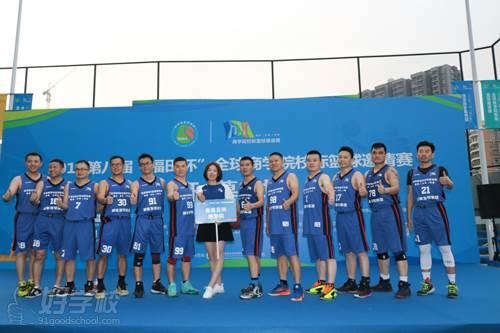 香港亚洲商学院 全国商学院篮球联赛