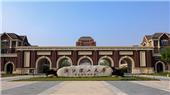 浙江理工大学科技与艺术学院的学校环境如何?