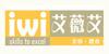 北京艾薇艾国际