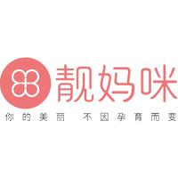 上海靓妈咪商学院