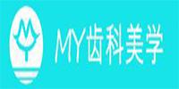 上海MY齿科美学培训学校