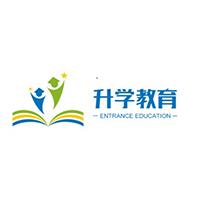 九江升学教育