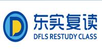 广州东江实验高考复读学校