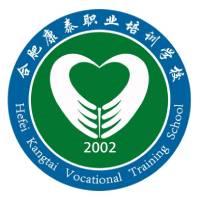 合肥康泰职业培训学校