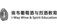 上海埃韦葡萄酒认证培训中心