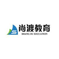 河南尚渡教育