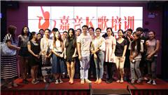 广州嗓音保健与训练培训课程