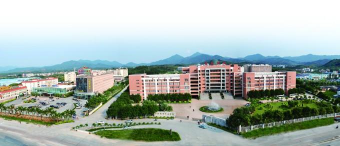 广州城建技工学校环境设计专本同读招生简介