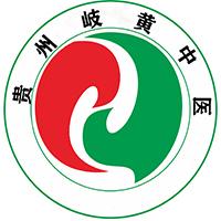 贵州岐黄中医针药研究院
