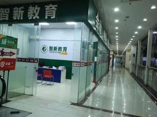 广州办公软件office零基础教学培训班