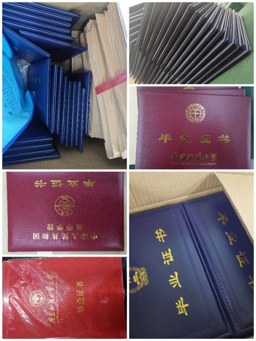 广州人力资源管理师三级通过班