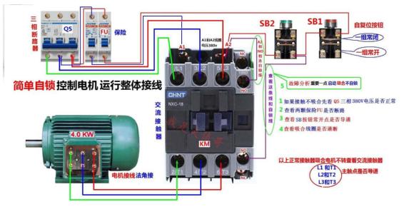 廣州低壓電工上崗證培訓班
