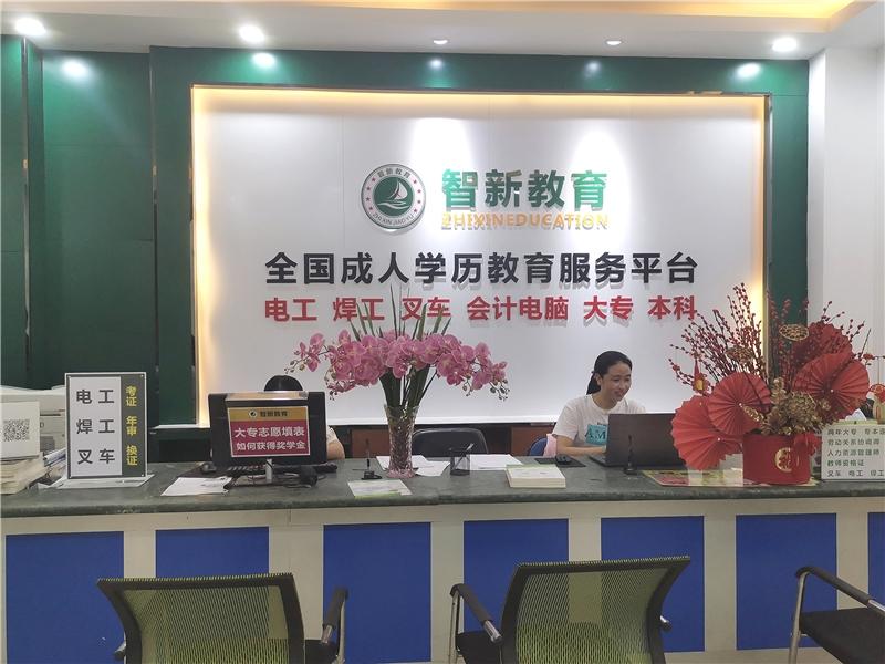 广州UG产品造型设计实战班