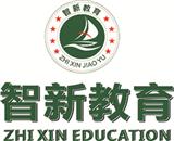 廣州哪里有較好的中級會計培訓課程?