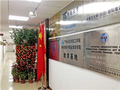 广州彩妆导师市场研发培训班