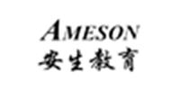 上海安生外国语学校