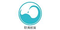 廣州職海教育