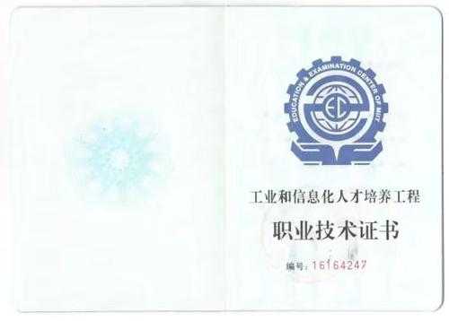 广州软件程序设计(Java EE)职业技术培训课程