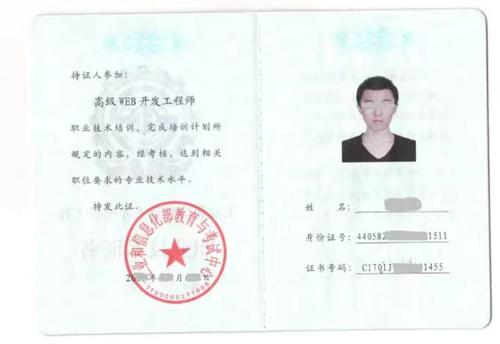 广州计算机软件程序设计(Java)技术培训课程