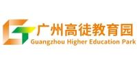 广州高徒教育园
