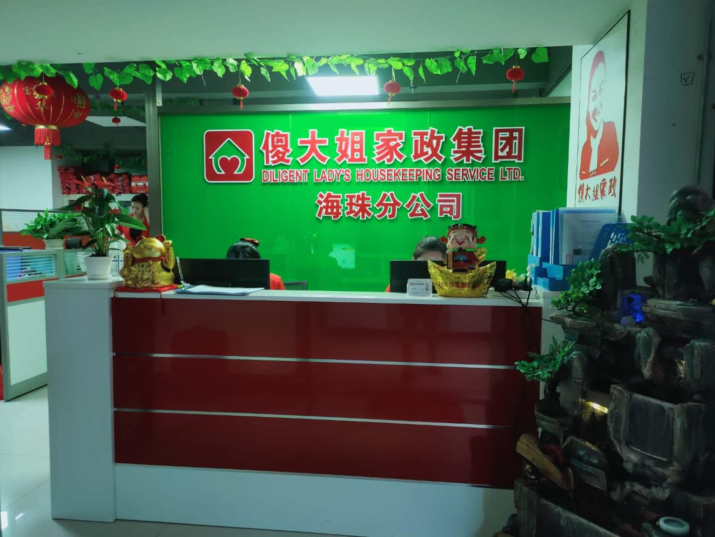廣州高級催乳師精華班