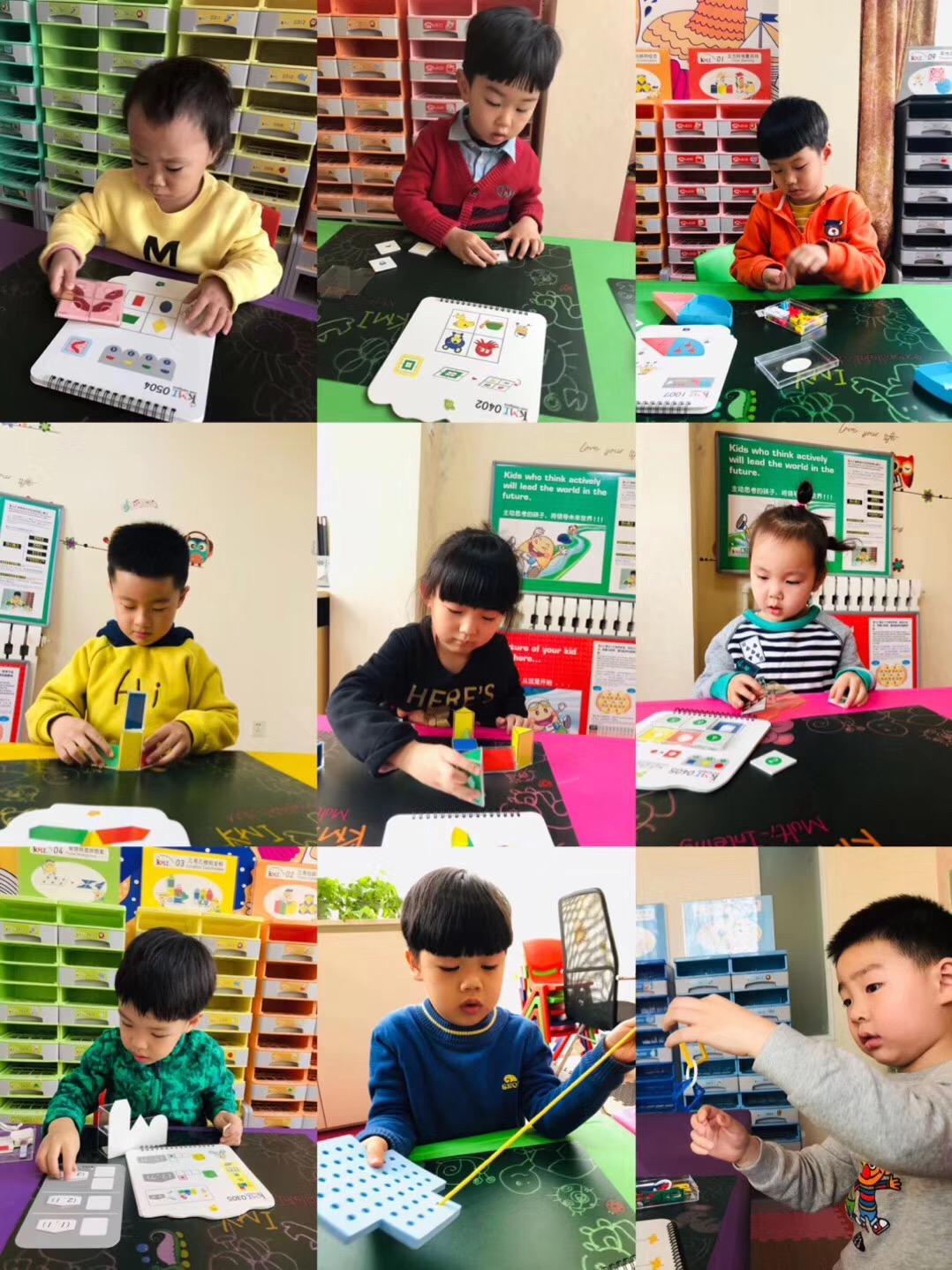 北京儿童快速阅读培训课程