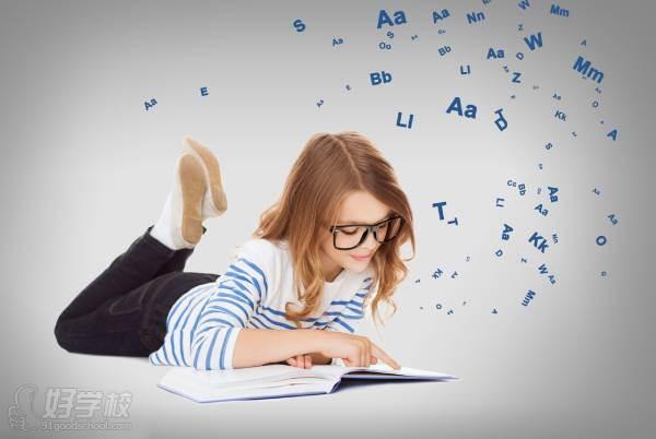 儿童快速阅读