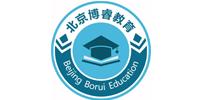 北京博睿教育