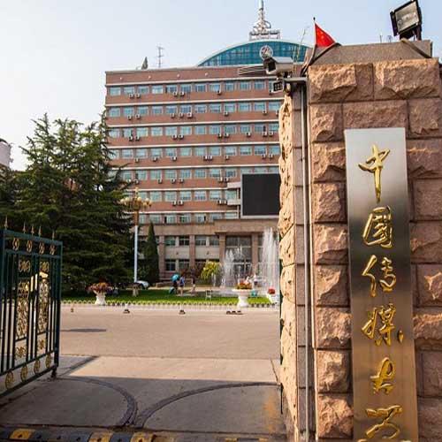 中国传媒大学专升本网络教育北京班招生