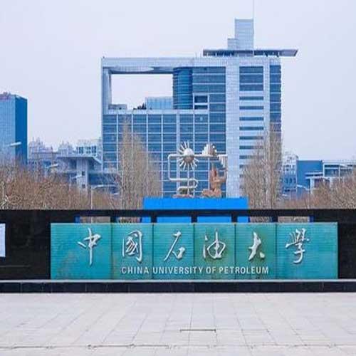 中國石油大學專升本網絡教育北京班招生