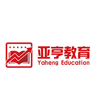 上海亚亨教育