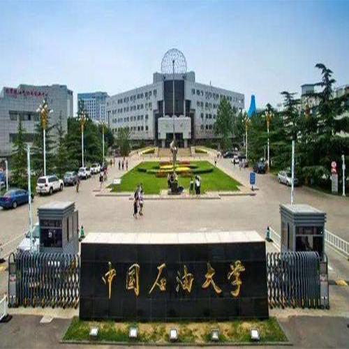 中国石油大学(北京)网络教育专升本上海班招生