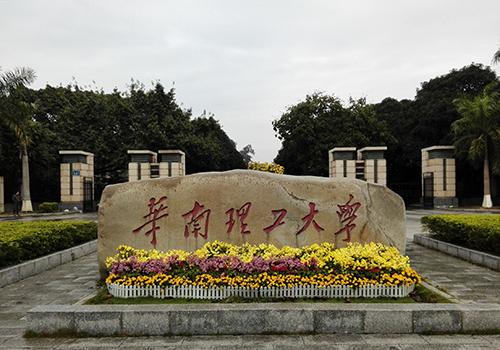 华东理工大学网络教育专升本上海班招生