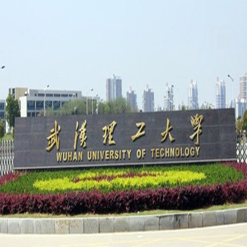武汉理工大学网络教育本科上海班招生