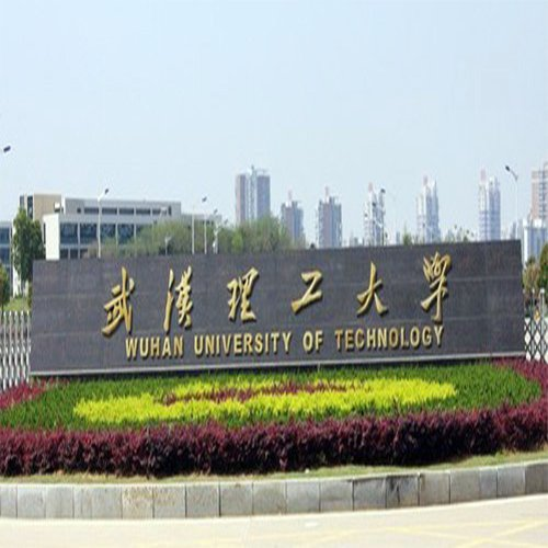 武汉理工大学自考硕士研究生(双证)上海班