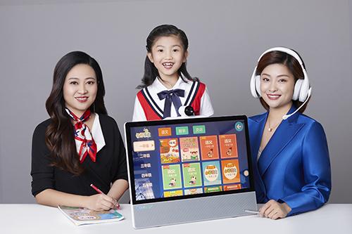 广州中考学科1对1辅导培训课程