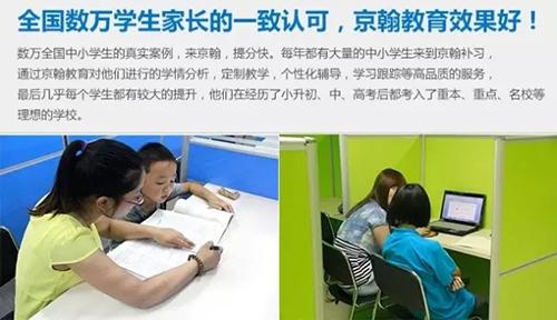 广州初中学科1对1辅导培训课程