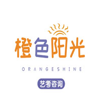 上海橙色阳光艺考培训学校