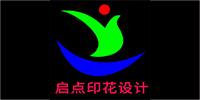 广州启点数码印花设计培训学校
