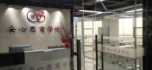 武漢管理類聯考網絡培訓課程