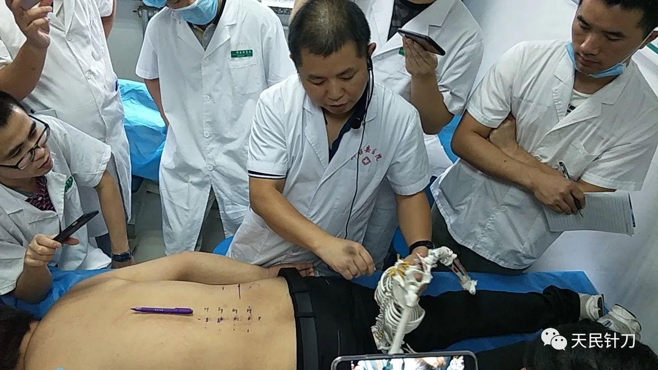 中医诊疗局部雕塑美容减肥高级研修班