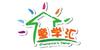 上海童学汇教育