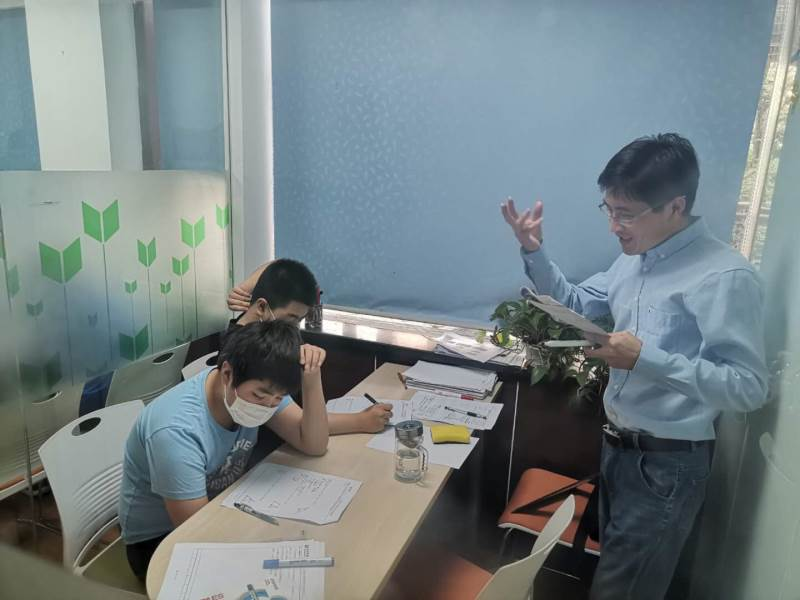 上海初二数学学习辅导班